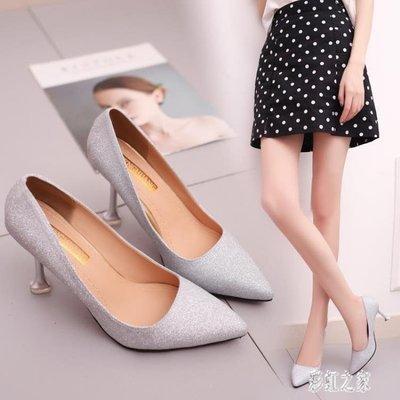 公主水晶夏季新款婚鞋女新娘婚紗鞋法式少女尖頭細跟銀色亮片單鞋潮 DR18732