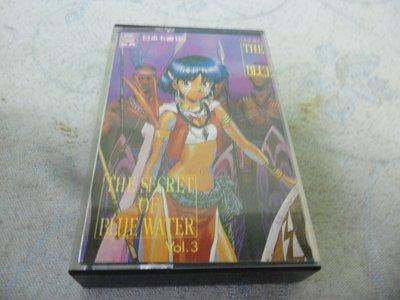 紫色小館40-------日本卡通主題曲 183