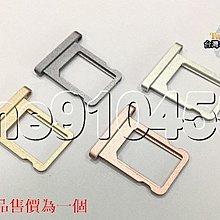 iPad pro 9.7吋 卡托 IPAD PRO 12.9吋 SIM卡托 卡座 平板卡托 送取卡針 IPAD卡槽 現貨