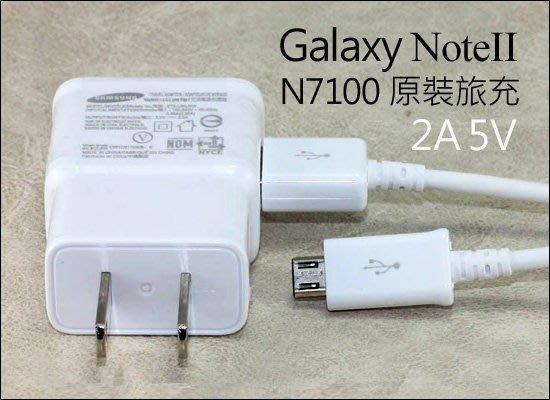 三星 手機 快充 傳輸線 旅充組 Note 2 4 5平輸 A50 A60 A70 A80 A9 USB 原廠 平輸