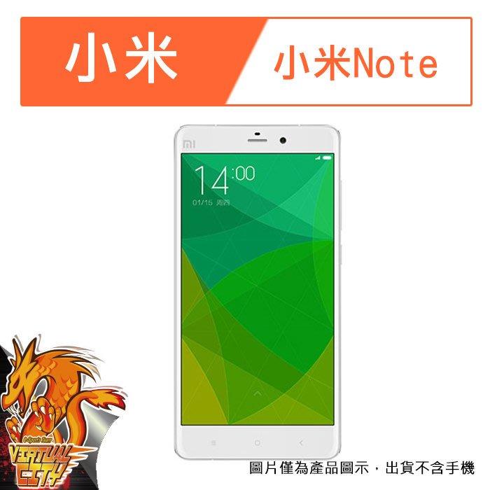 【桃園-虛擬城市】小米 小米Note -9H 玻璃膜螢幕保護貼