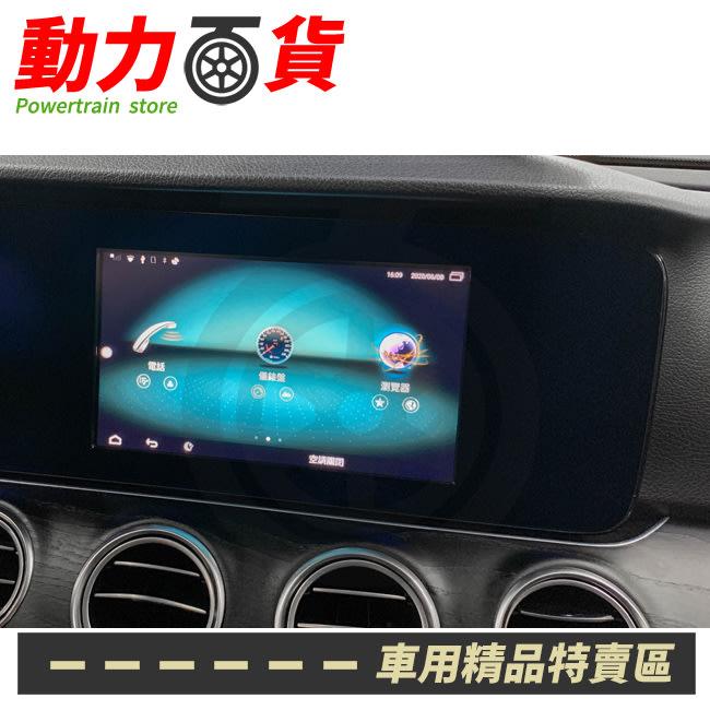 【送免費安裝】賓士 GLE V167 20年 原廠螢幕升級安卓多媒體系統 安卓機