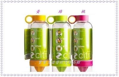 【寶寶王國】正品 Citrus Zinger 韓國檸檬杯 活力瓶830ml