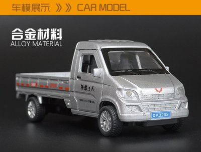 小發財模型車 1:32 小貨車 迴力車 有燈光 精緻可愛 五菱貨拉拉 得利卡