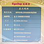 GPS追蹤器最精準環鈺科技4G版ego2up手機APP追蹤器/老人,小孩關懷協尋/汽車/機車/單車/家庭/貴重物