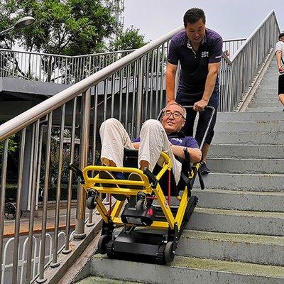 和美德電動爬樓輪椅車上下樓梯爬樓梯全自動爬樓機老年人爬樓神器#七號倉#