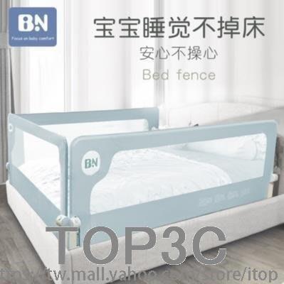 YEAHSHOP 貝能兒童床圍欄寶寶防摔護欄1.8米2米欄桿擋板通用床圍1.2米1.5米439584Y185