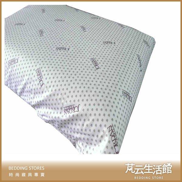 【芃云生活館】~標準型蜂巢式平面乳膠枕~◎有良好的支撐性,經久耐用不易變形