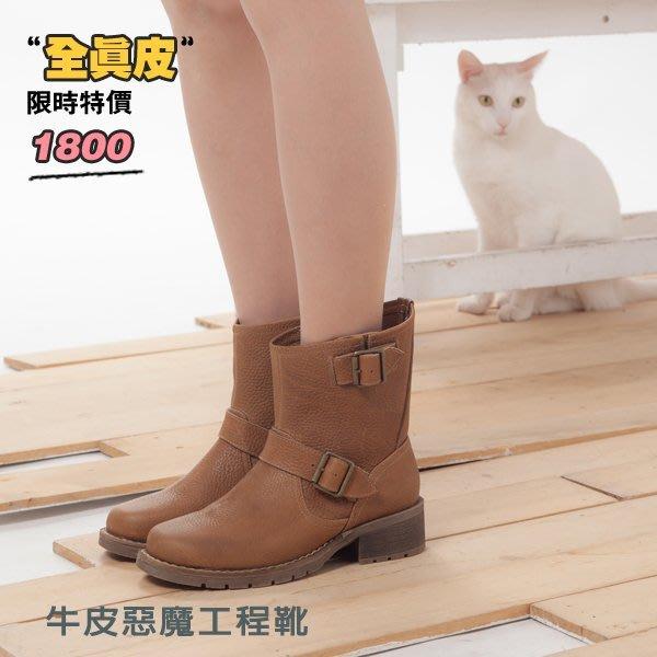 全牛皮雙皮帶釦惡魔工程短靴-三色-Selly-沙粒-(Z1S053)