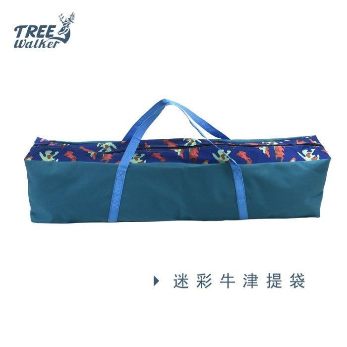 【TreeWalker 露遊】迷彩牛津提袋 厚實提袋 手提袋 收納袋 置物袋 86x14x22cm 外袋 居家置物袋