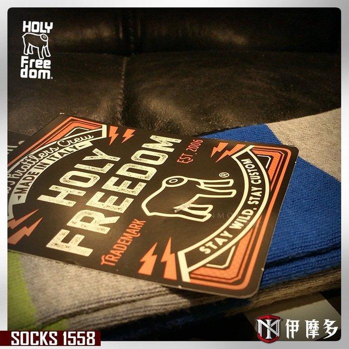 伊摩多※意大利 HOLY FREEDOM SOCKS 舒適短襪 - RUGBY款 個性圖紋 騎士 重機.灰藍間尾綠