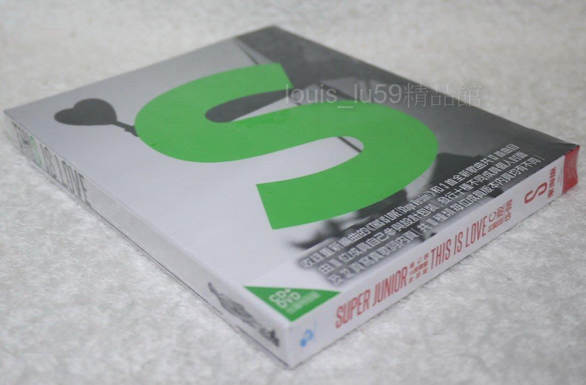 Super Junior 第七張正規專輯特別版 THIS IS LOVE 【台版CD+DVD 東海版】