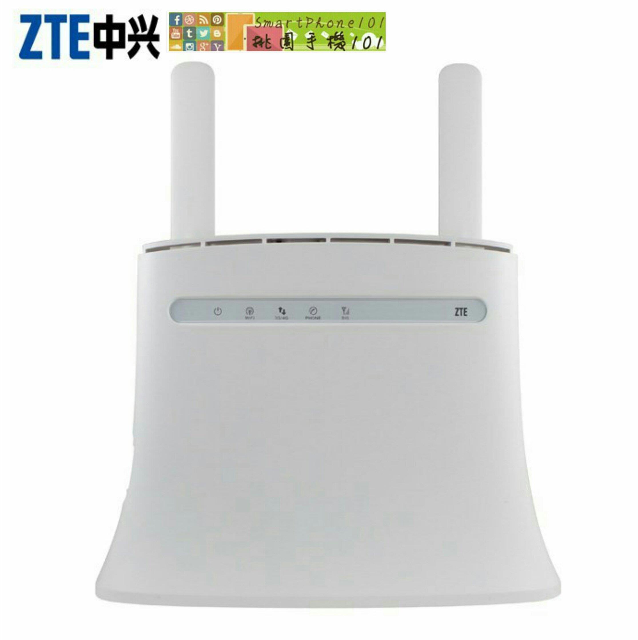 【桃園手機101】ZTE 行動無線網卡 MF283 MF283+ 多工網卡 4G LTE 無線寬頻路由器