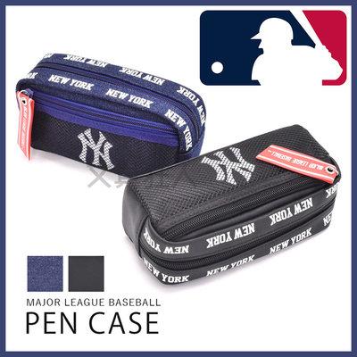 日本正版 紐約洋基 筆袋 鉛筆盒 收納包 MLB 棒球 野球 洋基 大聯盟 NY YANKEES �� 文具狂人