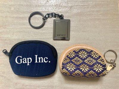 100%全新 全部三件 GAP散子包 散銀包 銀包仔 鎖匙扣 鎖匙牌