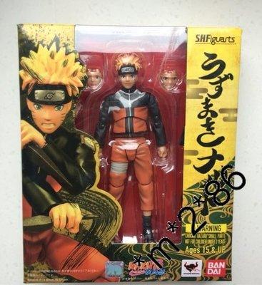 BANDAI SHF S.H. Figuarts NARUTO 火影忍者 狐忍 鳴門 行版 (全新未拆)