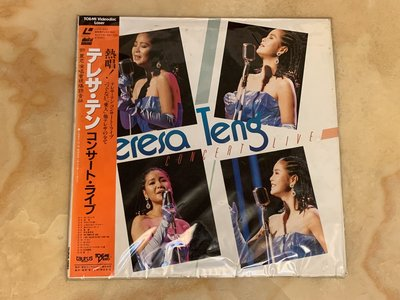 【珍華堂】LD影碟-鄧麗君日本演唱會專輯-現場錄音版