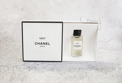 Chanel 香奈兒 精品香水系列 1957 中性淡香精 4mL 沾式 試管香水 全新