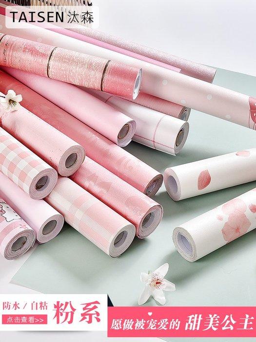 SX千貨鋪-墻紙自粘臥室溫馨女孩宿舍改造房間布置書桌面柜子神器貼紙壁紙