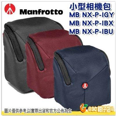 @3C 柑仔店@ Manfrotto Pouch 開拓者 藍 小型相機包 腰掛 微單 正成公司貨 MB NX-P-IBU
