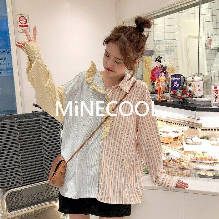 MiNE SHOP韓國 不規則木耳邊拼接學生襯衣上衣M9606-2圖色  均碼