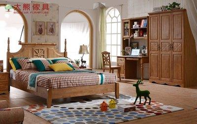 【大熊傢俱】韓戀 SM8801 兒童床 單人床 四尺床 床台 床架 北美風 歐式 英式 美式 另售五尺床 床頭櫃 書桌椅