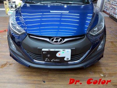 Dr. Color 玩色專業汽車包膜 Elantra 消光黑/亮黑/黑carbon_前保局部/引擎蓋/後蓋局部/後保局部