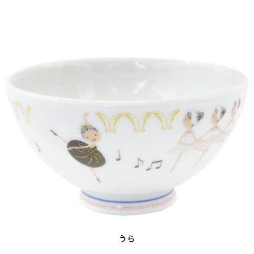 芭蕾小棧生日畢業表演禮物日本進口Shinzi Katoh加藤真治舞者日本瓷碗天鵝湖日式米飯碗Swan Lake