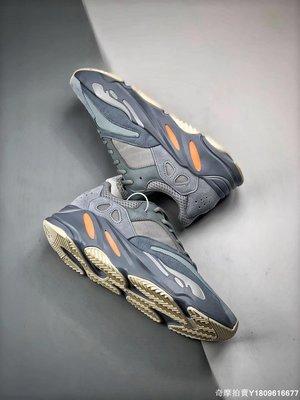 "Adidas Yeezy Boost 700""Inertia""灰藍 經典 老爹鞋 休閒運動慢跑鞋 EG7597 男鞋"