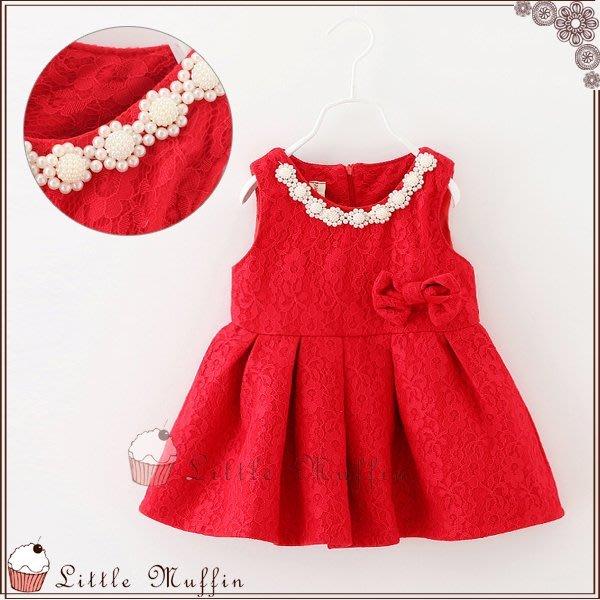 蕾絲珍珠領 超美手工串珠裝飾蝴蝶結蕾絲背心裙 四季可穿