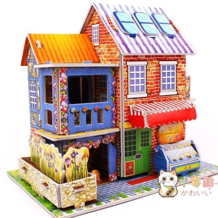 3d立體拼圖兒童益智玩具3-6-8歲幼兒園男女孩diy手工紙質房子模型
