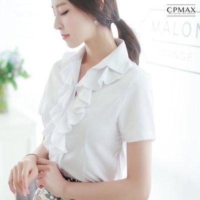 CPMAX 短袖白襯衫 浪漫荷葉花邊 ...