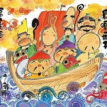 日本正版拼圖.御木幽石 金雲七福神 吉祥圖 108片拼圖,108-790