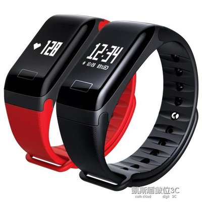 智慧手環運動計步器多功能手錶男女監測跑步記步