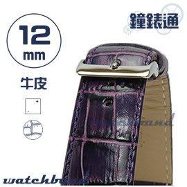 【鐘錶通】C1.22I《亮彩系列》鱷魚格紋-12mm 神秘紫┝手錶錶帶/皮帶/牛皮錶帶┥