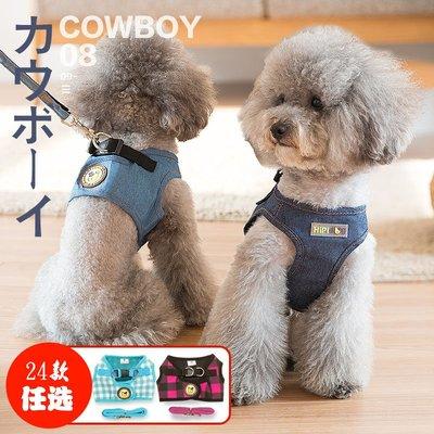 小狗狗牽引繩背心式寵物狗?子中型小型犬遛狗繩狗繩子泰迪博美