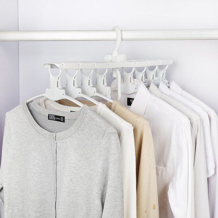 多功能衣服架子家用塑料無痕多用衣柜掛衣架可折疊伸縮衣架衣服撐