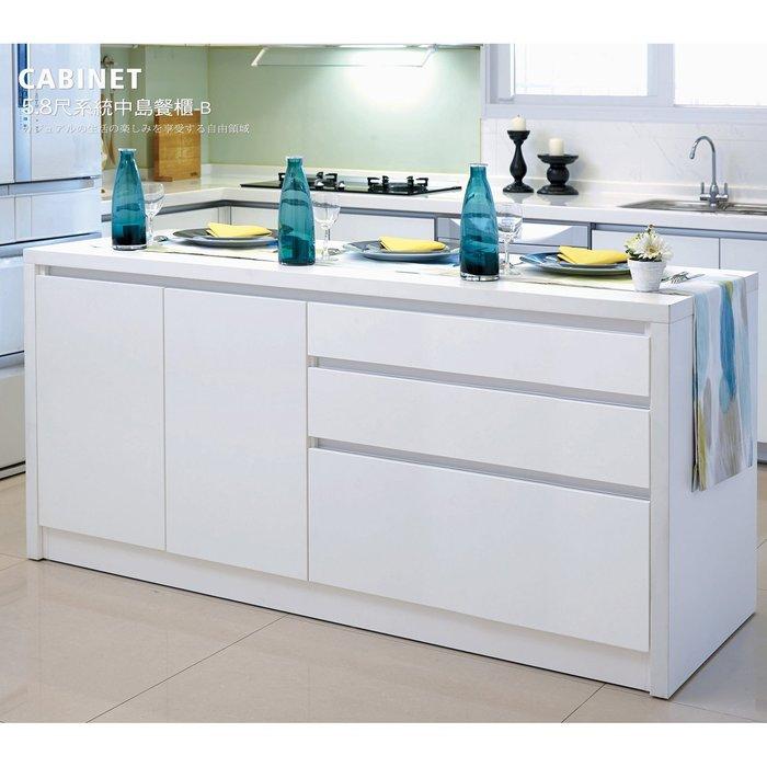 【UHO】 艾美爾5.8尺系統中島餐櫃-B 耐燃系統板 免運費 HO18-716-2