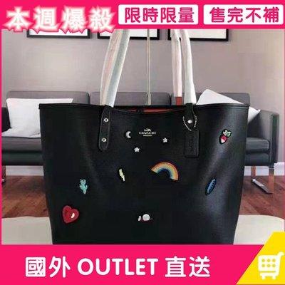 Coach蔻馳彩虹購物包 購物袋 多用途 大容量 手提包 手拿包 精品包 大包包 女包 托特包 側背包 時尚潮搭 禮物