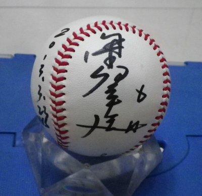 棒球天地--統一獅 唐肇廷 加簽日期簽名中華職棒比賽球.字跡漂亮