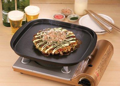 《Ousen現代的舖》現貨!日本岩谷Iwatani【CB-P-PNAF】鐵板燒烤盤《CB-AH-41、CB-TS-1用》