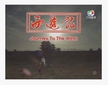 【西游記1】張衛健 江華 星河版30集5碟(雙語)DVD