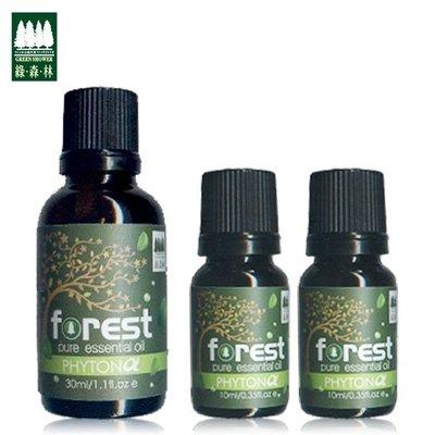 【綠森林】細懸浮微粒 空氣清新 紓壓 森林浴→芬多精精油30ml+2瓶芬多精精油10ml