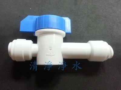 【清淨淨水店】 ZBVQ1044B 2分管逆止球閥.2分管對接逆止球閥只賣60元