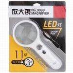 【LED燈閱讀放大鏡-9099-小鏡2...
