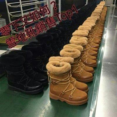 【🔥零下温度又如何🔥】真皮羊羔毛 兔毛雪地靴 女靴 厚底短靴加絨加厚短筒棉鞋靴子【34-40碼】