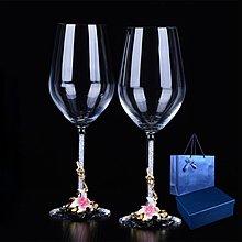 無鉛歐式琺瑯彩水晶杯無鉛紅酒杯大號高腳杯套裝創意刻字結婚禮物