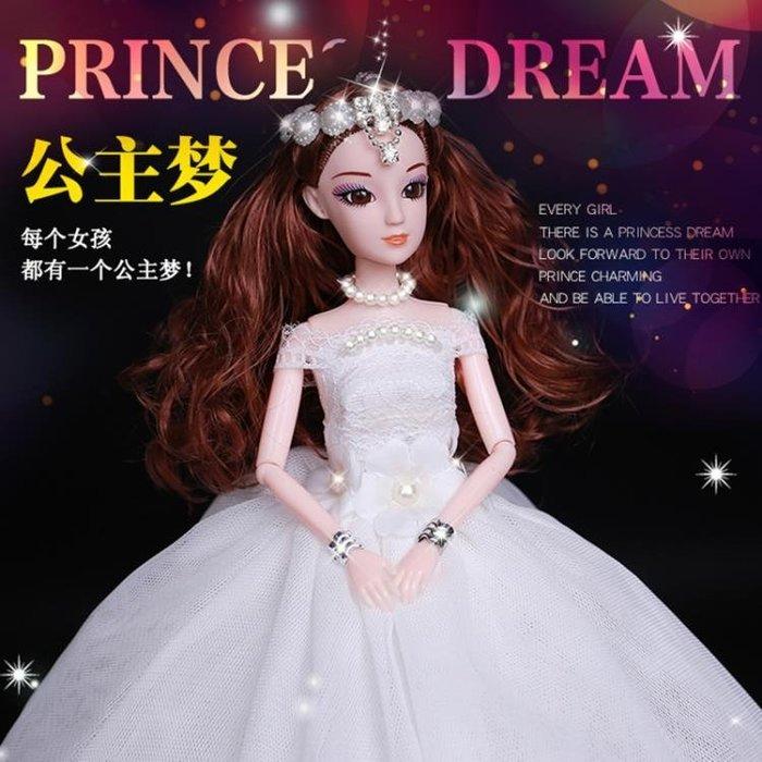 芭比娃娃婚紗娃娃新娘大號芭比娃娃公主單個超大裙擺兒童女孩新年禮物玩具
