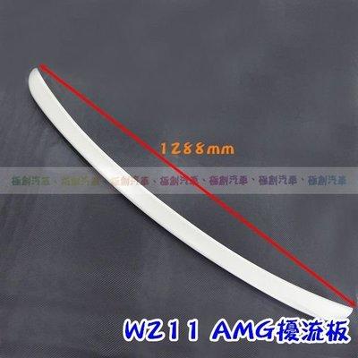 極創汽車配件¥BENZ 賓士 E-CLASS W211 AMG款 擾流板 後擾流 押尾 壓尾 鴨尾 尾翼 素材