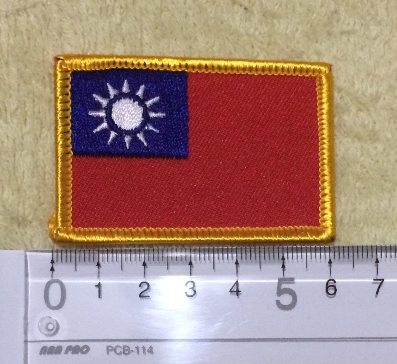 可欣台灣精品:中華民國國旗臂章(黃邊彩色版)( 4.2x6公分)